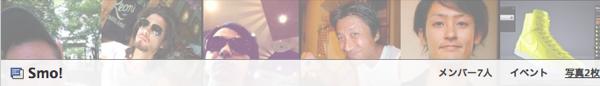 スクリーンショット 2012 02 23 4 19 04 PM