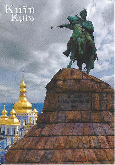 Postal-de-postcrossing-Kiev.jpg