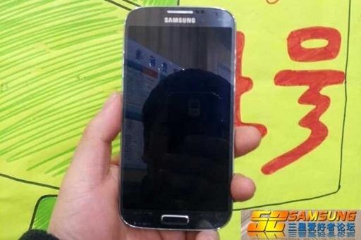 Samsung Galaxy S 4 Philippines Leak