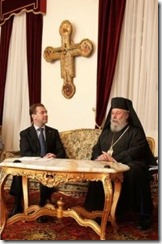 Chrysostom II de Chipre com Dmitry Medvedev - Out 2010. Mar.2013