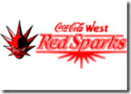 Coca-Cola West Red Sparks