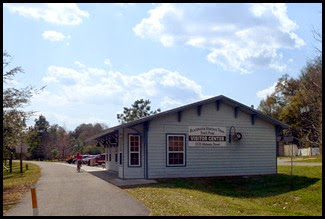 Blackwater Heritage Bike Trail Visitor Center
