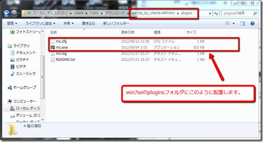 2012-11-27_2056_001