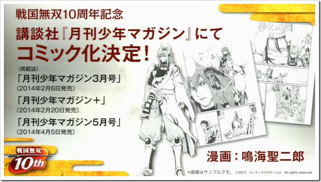 Sengoku Musou 10th Anniversary Presentation