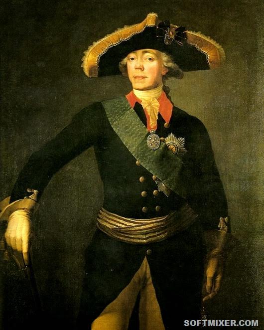 Император Павел 1. Портрет С.С. Щукина 1797-1798 гг.