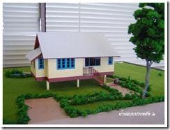 บ้านแบบประหยัดแบบที่2 โมเดล1