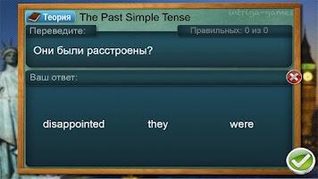Screenshot of Английский язык: Past Simple