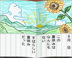BOKU[2421]_p00