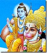 Hanuman holding Lord Rama