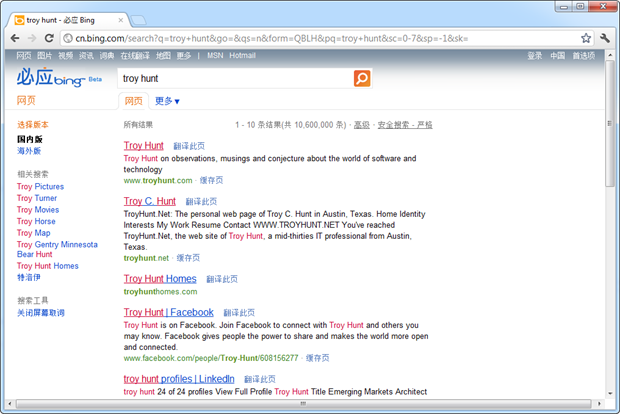 Bing China search showing results for inaccessible content