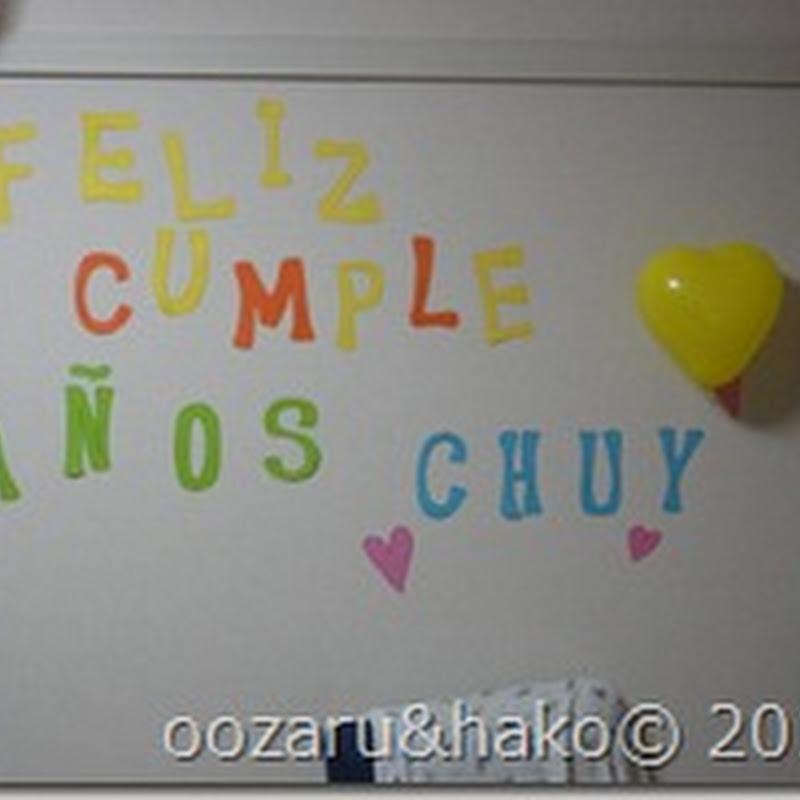 inicia el cumpleanios チューイの誕生日