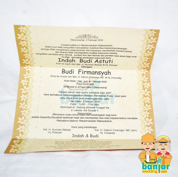 contoh undangan pernikahan banjarwedding_054.JPG