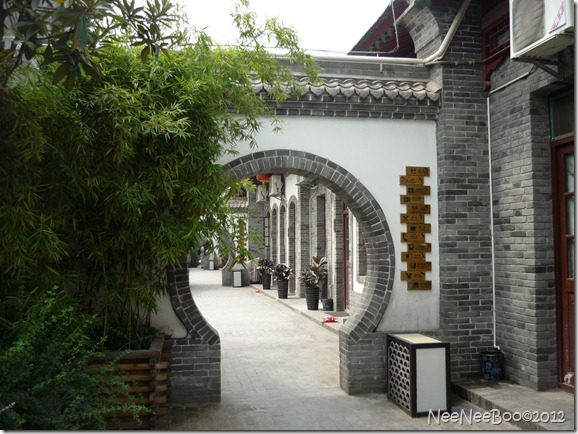7 Sages Youth Hostel, Xi An_00013
