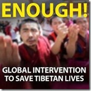 Enough is Enough Tibet
