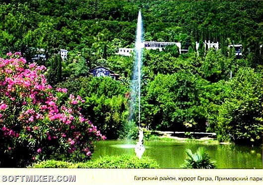Абхазия Курорты Гагра 2009 Лев Толстой 4тыс -009