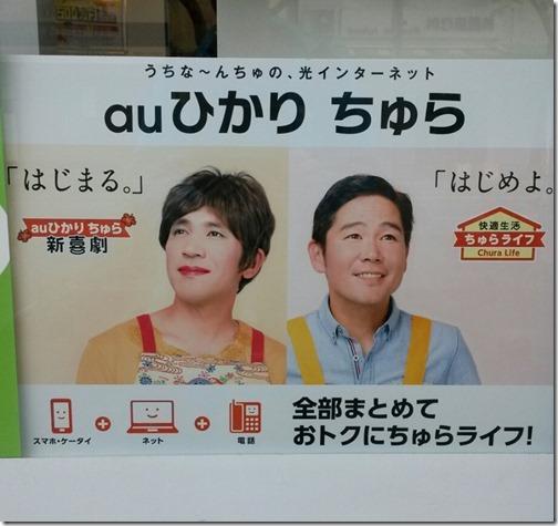 Okinawa 071