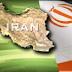 Iran serukan umat Islam bersatu seperti Indonesia