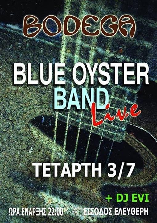 Swing funk jazz σήμερα στην Bodega από τους Blue Oyster [video]