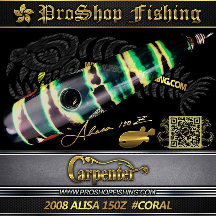 2008 Alisa 150Z  #CORAL (4)