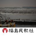 Fukushima Earthquake&Tsunami icon