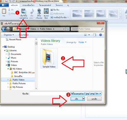 software windows live movie maker snapshot