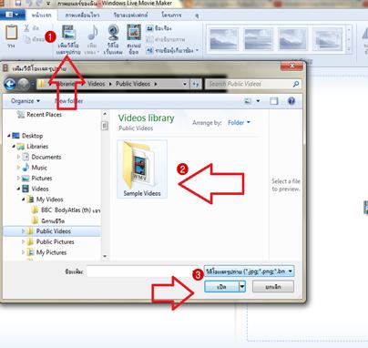 software windows live movie maker snapshot