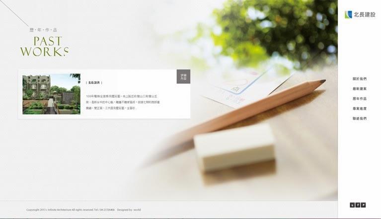 [Image.jpg]