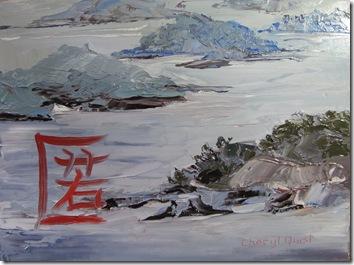 Tohu for Matsushima