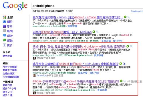 google -03