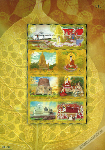 ThaiLan2010-2554_03.jpg