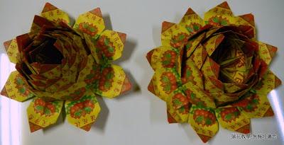 ... — 八卦蓮花、包子蓮花 右圖為 3*6組法 — 轉靈蓮花