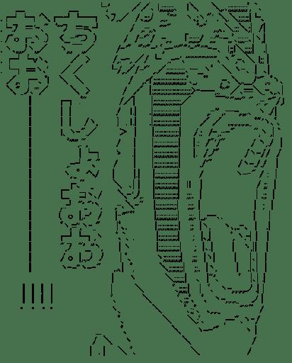 セル(ドラゴンボール)