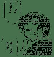 球磨川禊「その甘さ 嫌いじゃあないぜ」 (めだかボックス)