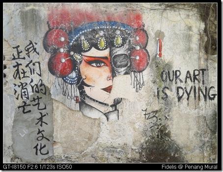 pg mural1