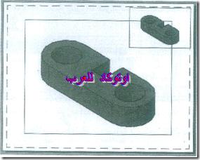 الطباعه (273)_thumb[1]