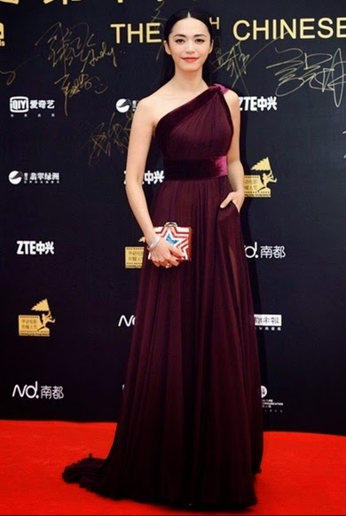 Yao Chen attended the 14th Chinese Media Awards