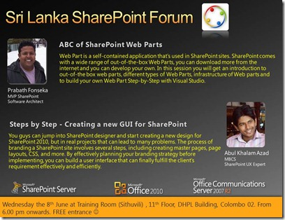 05 - SriLankaSharePointForum - 8th June 2011