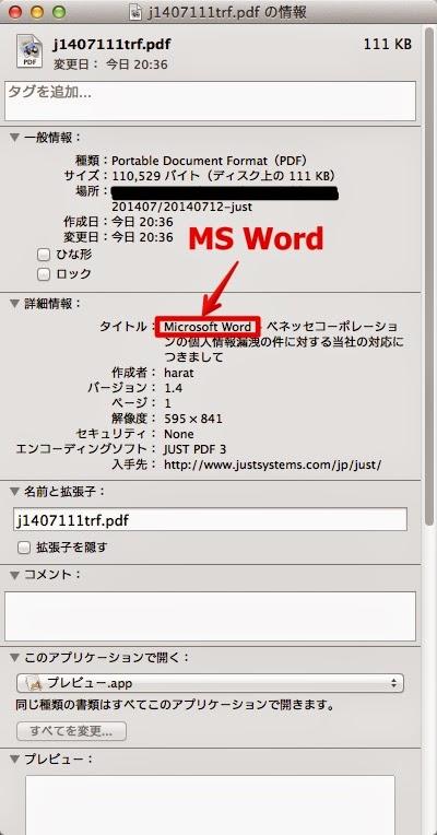 j1407111trf-write-by-word.jpg