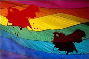 bandeira LGBT com sangue