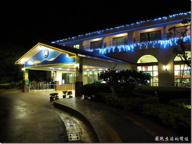 冬天的墾丁也好玩-福華渡假大飯店