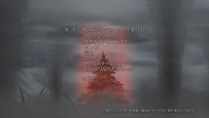 [HorribleSubs]_Zetsuen_no_Tempest_-_12_[720p].mkv_snapshot_23.50_[2012.12.21_13.08.08]