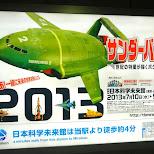 thunderbirds exposition in Odaiba, Tokyo, Japan