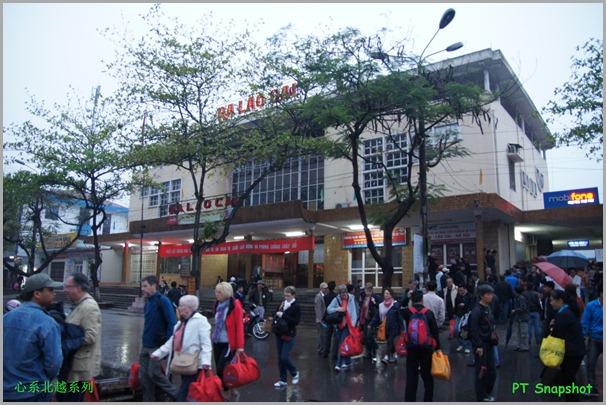 Lao Cai Train Station