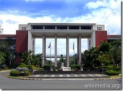 UP Quezon Hall