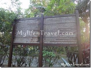 Taman Rekreasi air panas 29