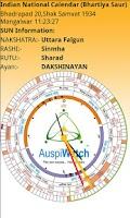 Screenshot of Auspi Solar Marathi