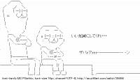 TwitAA 2014-05-28 21:43:45