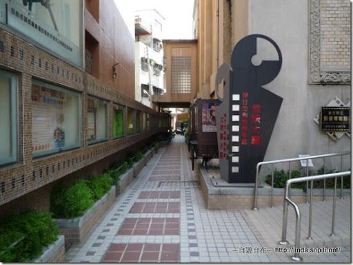 新竹市影像博物館-2
