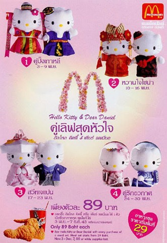 Hello Kitty x McDonald's 2000 McSweet Millennium Love Tailandia