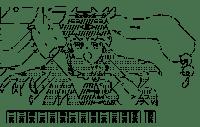 高倉陽毬 ピンドラ(輪るピングドラム)